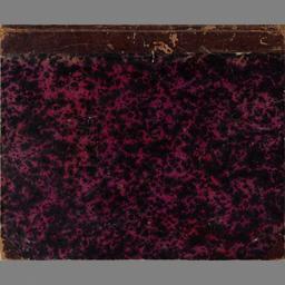 シベリヤ日記 甲の表紙