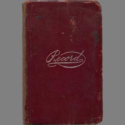 日記の表紙
