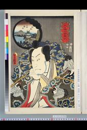 NDL-1311083「大日本六十余州」 「尾張」「小田春永」嘉永05・・『』