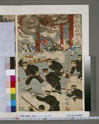 NDL-1312140牛荘城占領之図(収載資料名:日清戦争錦絵) 明治28・・『』