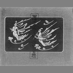 聖徳太子一千三百年御忌法用記念写真帖 国立国会図書館デジタルコレクション